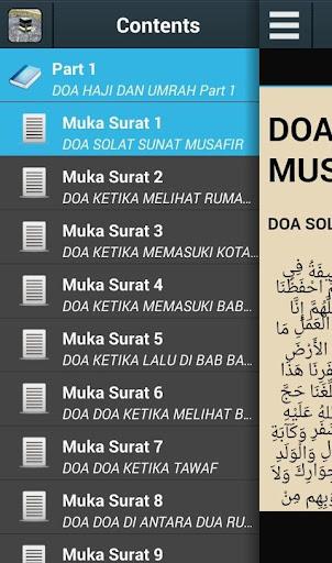 Doa Haji Dan Umrah