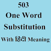 One word substitution in Eng.