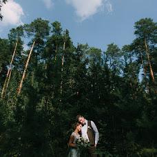 Wedding photographer Yulya Izmaylova (izmyloveU). Photo of 17.11.2016