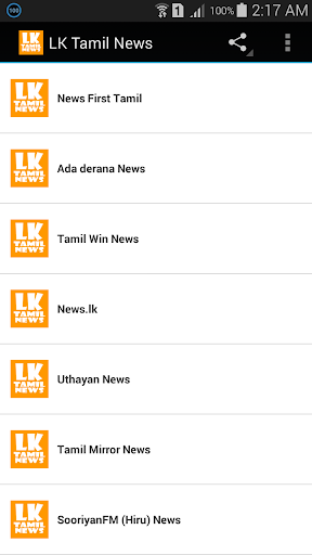 LK Tamil News