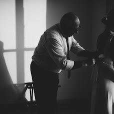 Свадебный фотограф Rodrigo Ramo (rodrigoramo). Фотография от 22.05.2017