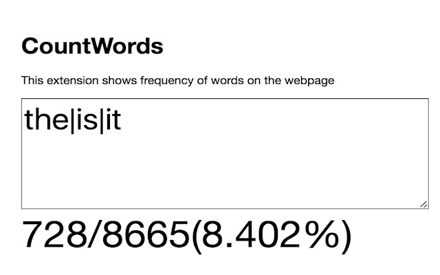 CountWords