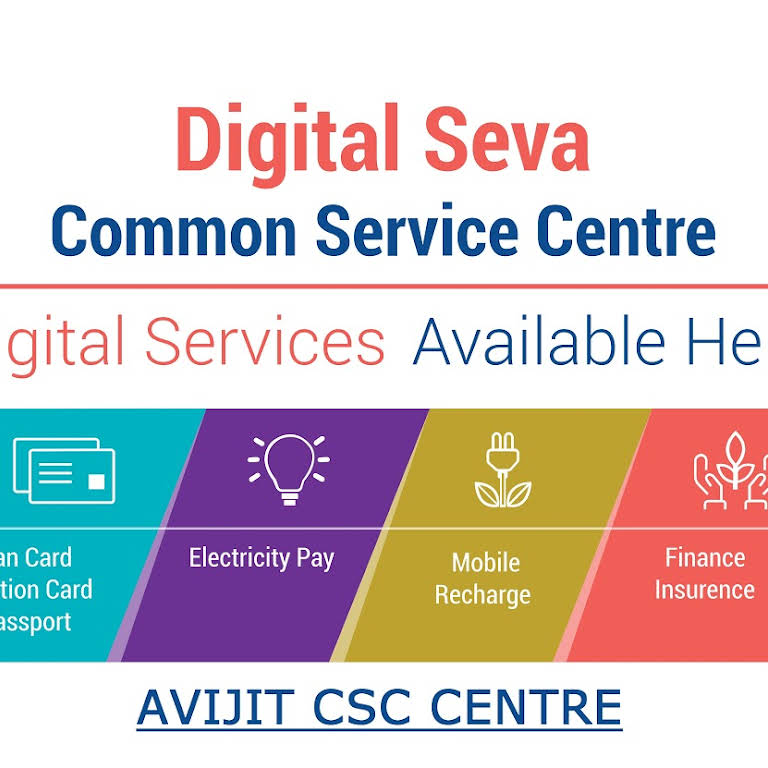 Avijit CSC Centre - Internet Cafe in Dubra