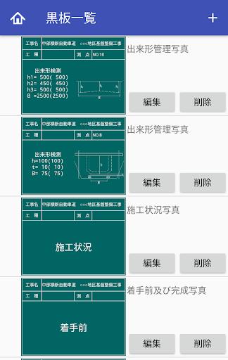 u96fbu5b50u5c0fu9ed2u677fPhotoManager 1.0.67 Windows u7528 3