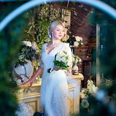 Wedding photographer Margarita Kaliniychuk (mkaliniychuk). Photo of 02.02.2015