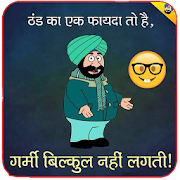 Funny DP and Status Image