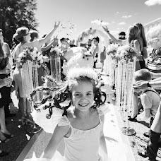 Wedding photographer Svetlana Krasnova (krokozila). Photo of 30.03.2017