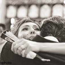 Fotograful de nuntă Catalin Patru (cat4). Fotografie la: 13.09.2017