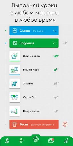 u0412u0417u041du0410u041du0418u042f 2.0.52 screenshots 12