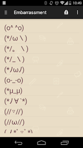 Japanese Emoticons screenshot 3