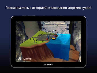 Download Download Музей Ингосстрах for PC on Windows and Mac for Windows Phone apk screenshot 6