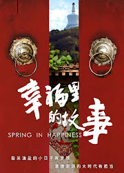 Happiness in Spring China Drama
