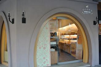 Photo: 很有特色的麵包店