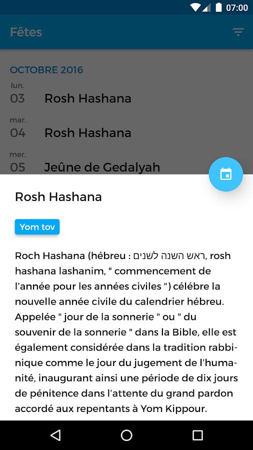 anniversaire deces calendrier juif
