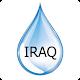 Download IRAQWQI For PC Windows and Mac