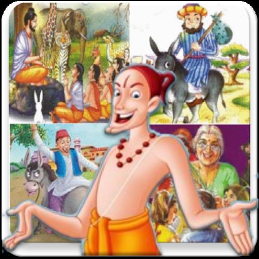 Hasya kahaniyan Hindi Stories file APK for Gaming PC/PS3/PS4 Smart TV