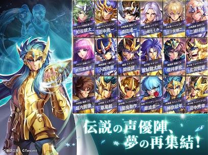 聖闘士星矢 ライジングコスモ (Unlimited Money) 8