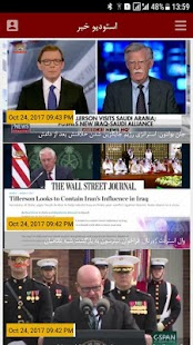 Simay Azadi INTV - náhled