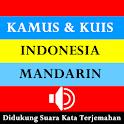 Kamus Kuis Indonesia Mandarin