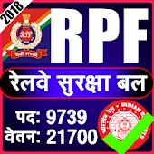RPF in Hindi