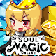 SoulMagicOnline Android apk