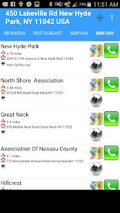Kosher GPS- screenshot thumbnail