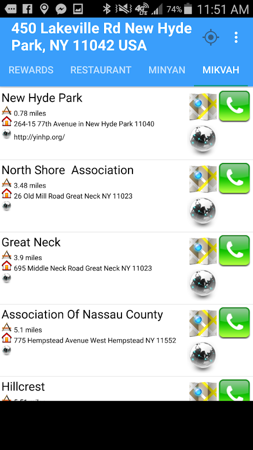 Kosher Restaurants GPS- screenshot