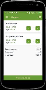 Любимые Рецепты Мамы   Тула - náhled