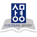 상명대학교 천안 학술정보관 icon