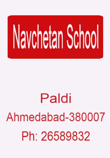 Download Navchetan School 3.6 1