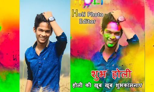 Holi Photo Editor 2018 1.5 screenshots 2