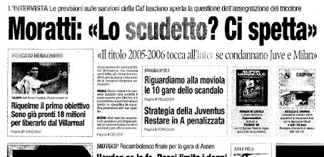 Photo: 25 giugno 2006. Molti sostengono che Moratti non chiese lo scudetto!