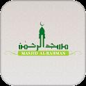 IAC Masjid