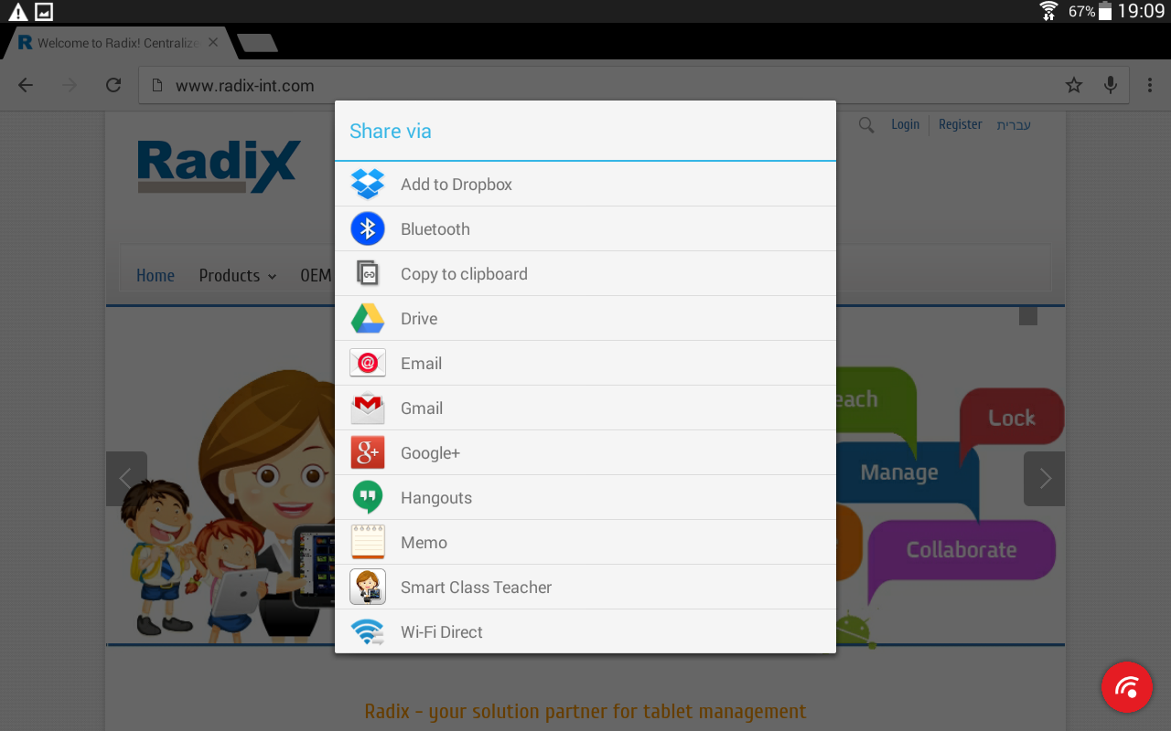 Radix SmartClass Teacher- screenshot