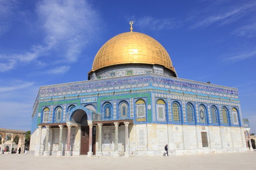The Dome of the Rock, a historic shrine on Temple Mount in Old Jerusalem, was initially completed in 691 B.C.
