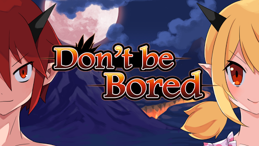 Don't Be Bored : King of Hell