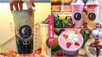 MOYAI-蘆洲光華店(飲料、現打果汁)-人氣推薦