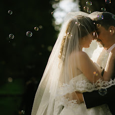 Wedding photographer Mauro Erazo (mauroerazo). Photo of 08.02.2017