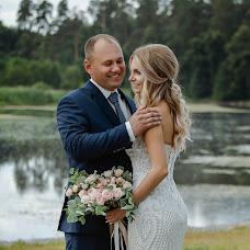 Wedding photographer Evgeniya Goncharenko (goncharenko). Photo of 28.08.2018