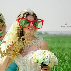 Wedding photographer Viktoriya Makarova (ViktoriaVid). Photo of 30.09.2016