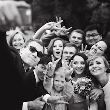 Wedding photographer Polina Bublik (Bublik). Photo of 04.07.2015