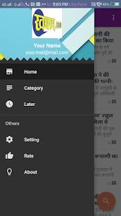 Khabaram.com - náhled
