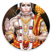 Hanuman Chalisa and other Prayers