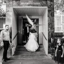 Wedding photographer Valeriya Nazarova (valerianazarova). Photo of 04.10.2018