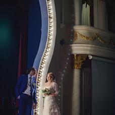 Wedding photographer Denis Zaporozhcev (red-feniks). Photo of 05.11.2015