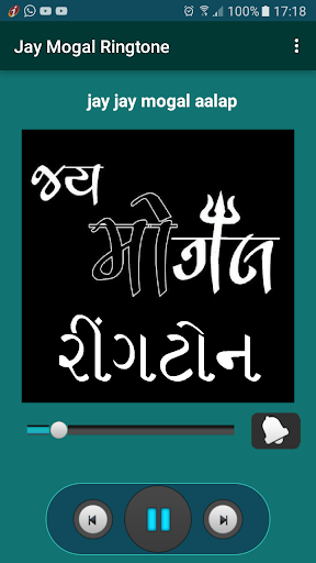 Jay Mogal Ringtone 1 5 Apk Download - com jpy jaymogal