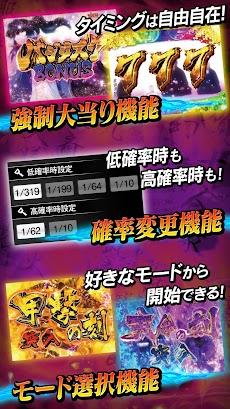 CRバジリスク~甲賀忍法帖~弦之介の章のおすすめ画像3