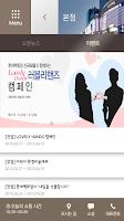 Screenshot of 롯데백화점 - Lotte Department Store