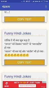 Chandrakala App - náhled