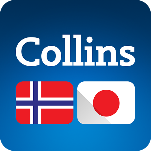 Collins Japanese<>Norwegian Dictionary Icon